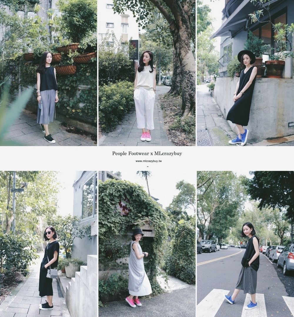 [鞋子] People Footwear x 大饅大力 Phillips Knit穿搭企劃♥