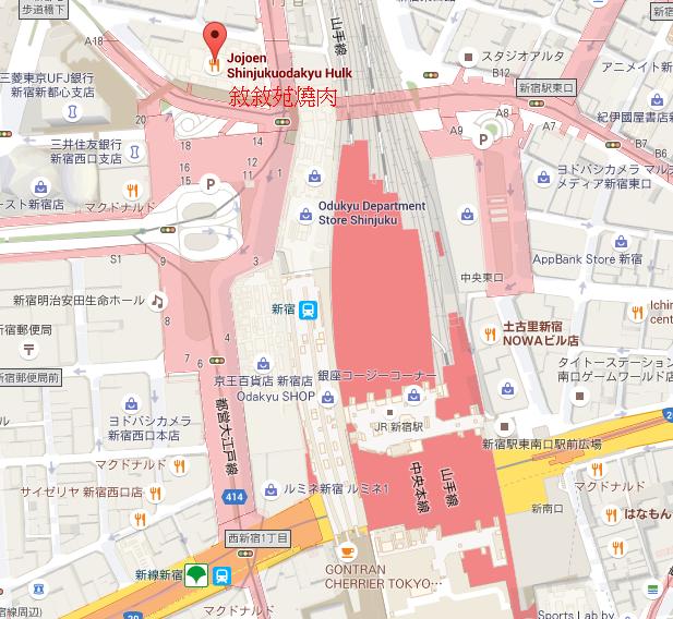 Jojoen Shinjukuodakyu Hulk   Google 地圖