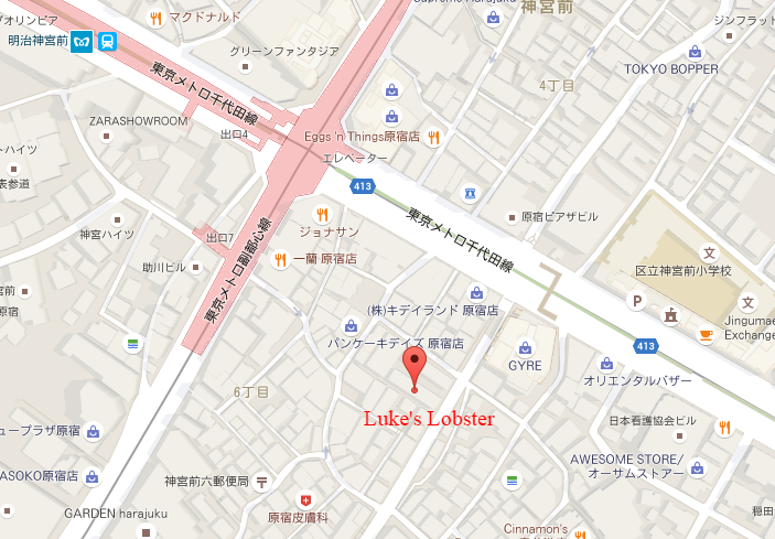 35°40 01.8 N 139°42 22.1 E   Google 地圖