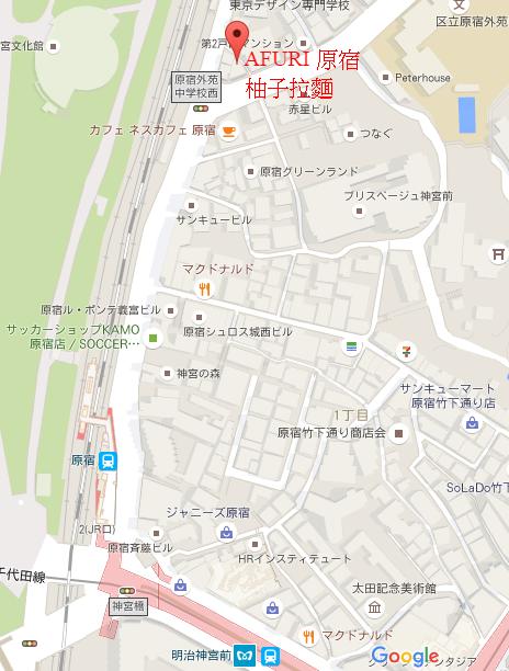 3 Chome 63 1 Sendagaya   Google 地圖