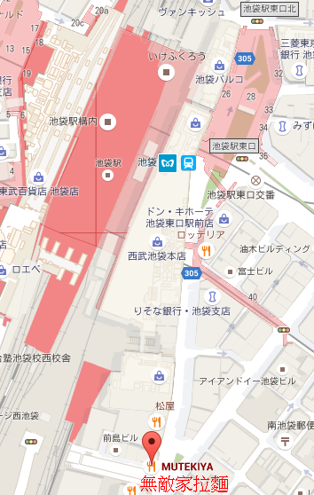 MUTEKIYA無敵家   Google 地圖