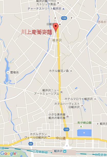 6 10 Karuizawa   Google 地圖