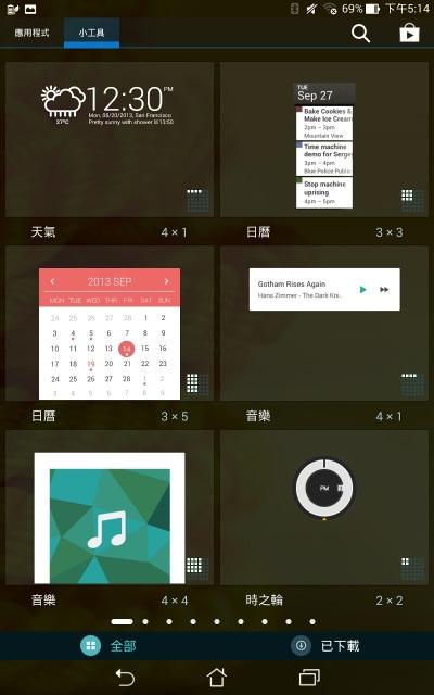 Screenshot_2014-10-03-17-14-36