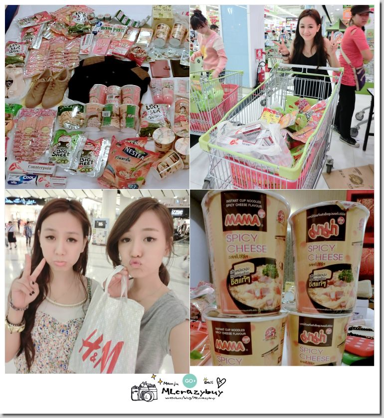 [泰國] 曼谷戰利品公開 ♥ 統統都是吃的!!!!