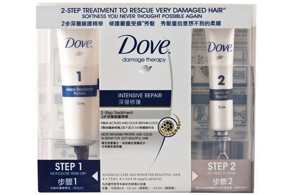 Dove 深層修護系列 2 步鎖護精華讓你擁有動人秀髮